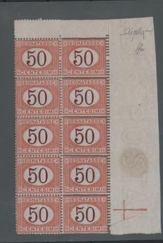 Kingdom of Italy 1890 - Postage due, 50 cent. orange and carmine, block of 10, variety with double perforation on the last vertical row - Sass. 25, variety