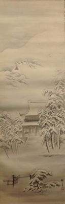Scroll painting on silk with an image of a winter landscape - signed 'Kozan' - Japan - around 1920