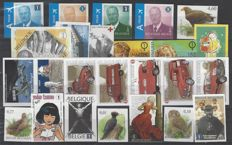 Belgium 2009 - full year 2009 imperforated, OBP numbers 3867 to 3982 with booklets and blocks - all with numbers on the back