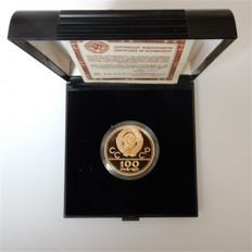 Russia - 100 Rouble 1977 XXII Olympic Games 1980 in Moscow - Olympics Logo - gold