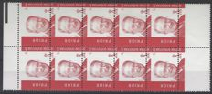Belgium 2002 - King Albert II €0.49 red in block of 10 with heavily shifted print - 10x OBP 3132 CU