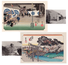 "Two woodblock prints by Utagawa Hiroshige (1797-1858) (reprints) - 'Seki' and 'Fujisawa' from the series ""The Fifty-three Stations of the Tokaido"" - Japan - ca. 1960"