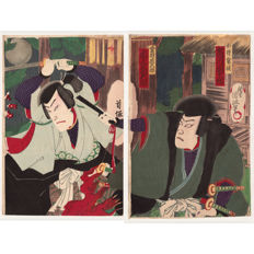 "Two original woodblock prints by Toyohara Chikanobu (1838-1912) - ""Onoe Kikugoro and Ichikawa Danjuro IX"" - Japan - 1880"