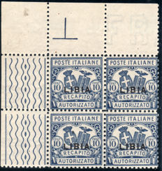 Libya 1929 - 'Recapito Autorizzato', 11 perforations,  block of 4, sheet corner - Sassone No.  1