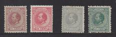 The Netherlands 1872/1888 - King Willem III - NVPH 20, 21, 22 and 25