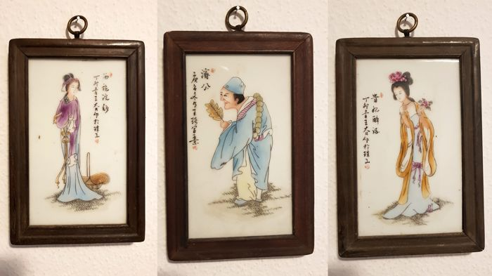 Painting on porcelain scholars - lot of 3 pictures - China - end of the 21st century