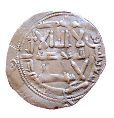 Spain - Independent Emirate of Cordoba - Muhammad I, silver dirham (2.03 g, 23 mm), struck in Al-Andalus (present day city of Cordoba in Andalusia), in the year 239 A. H. (853 A. D.)