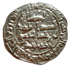 Spain - Independent Emirate of Cordoba - al-Hakam I, dirham in silver (2.65 g,  27 mm), struck in Al-Andalus (present day city of Cordoba in Andalusia), in the year 206 A. H. (822 A. D.)