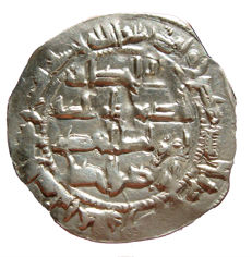 Spain - Independent Emirate of Cordoba - al-Hakam I, dirham in silver (2.62 g,  26 mm), struck in Al-Andalus (present day city of Cordoba in Andalusia), in the year 205 A. H. (821 A. D.)