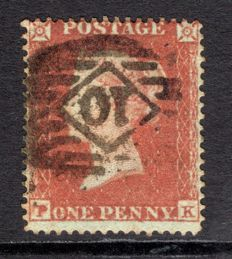 Great Britain Queen Victoria  1850 - 1d red-brown - Archer trial perforation, Stanley Gibbons 16b