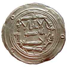 Spain - Independent Emirate of Cordoba - Abd Al-Rahman I, silver dirham (2.74 g, 29 mm). Minted in Al-Andalus (current city of Cordoba in Andalusia), in the year 165 A. H. (782 A. D.)