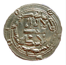 Spain - Independent Emirate of Cordoba - al-Hakam I, silver dirham (2.75 g, 26 mm), struck in Al-Andalus (present day city of Cordoba in Andalusia), in the year 197 A. H. (813 A. D.)