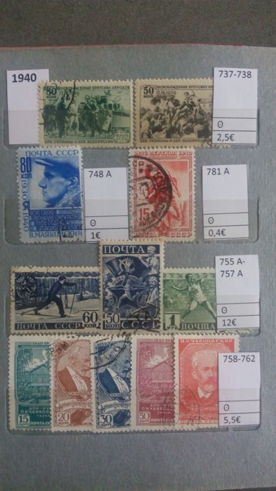 USSR 1940/1949 - collection in stockbook