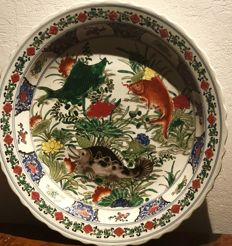 Polychrome chinese porcelain dish with fish decor - China - late 20th/21st century