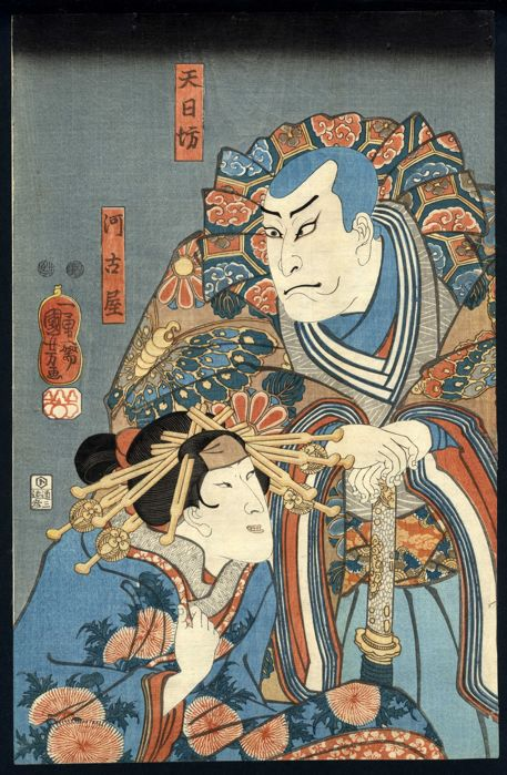 Original woodblock print by Utagawa Kuniyoshi (1797-1861) – 'Actors Nakamura Utaemon IV as Tennichibô and Bandô Shuka I as Akoya' - Japan - 1849