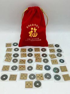 China - Lots of Good Luck Chinese old Coins (28 pcs)