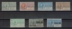 Kingdom of Italy, 1926-1934 - Selection of airmail stamps from the period