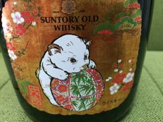 Suntory 2018 Year of the Dog    Zodiac series