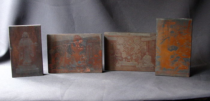 Lot with 4 Mezzotints, copper blockprint with Buddhist scenes - Japan - period 1910 -1925