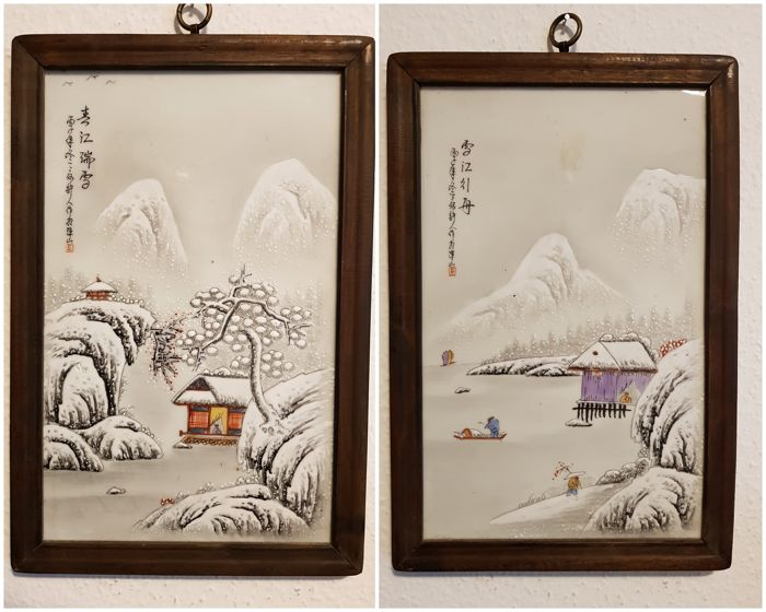 Painting on porcelain scholars - lot of 2 pictures - China - end of the 20th century