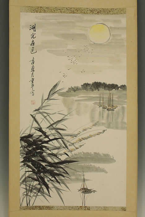 "handpainted scroll ""Floating on the Moonlit lake""  -  China  -  2nd part 20th century"