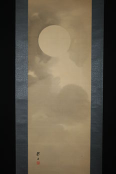 """Scroll painting - """"Rising full moon and clouds"""" - signed and sealed 'Banko' - Japan - Early 20th century"""