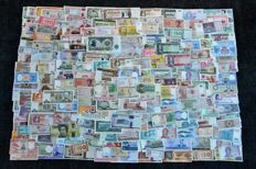 World - Collection of 200 world banknotes