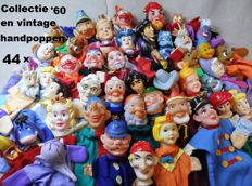 Beautiful collection of very old and vintage 1960s hand puppets/dolls/puppet show, 44 pieces
