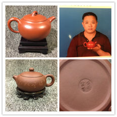 "Teapots artist named ""Lu Xiao Wei  "" and ""Que Guo Yun  "" - China - 21th century"