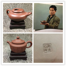 """Teapots artist named """"Song Tian Qing """" and """"Chen Liang"""" - China - 21th century"""