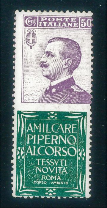 Italy, Kingdom, 1924 - Advertisement Stamps. Piperno - Sassone  No. 13