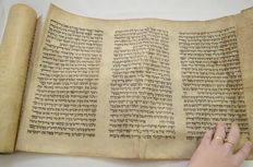 Scroll - Megila Roll - The Book of Esther - Parchment - Hungary - ca. 19th century