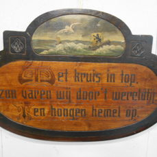 Carved wooden panel with painted scene and maritime inscription - late 19th or early 20th century