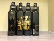 4 bottles - Johnnie Walker Whisky Black Label 12 years old - Limited Edition Keep Walking Taiwan