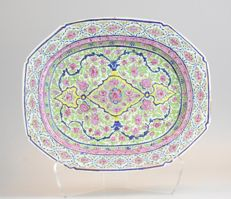 Large Persian Isfahan earthenware multicolored charger - Iran - 18th century (41.5cm)