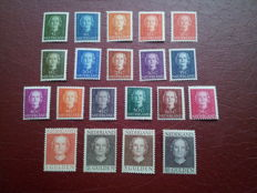 "Netherlands 1949/1951 - Queen Juliana ""En face"" - NVPH 518/533 and 537/537"