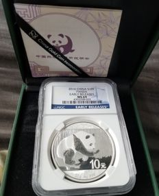 China - 10 Yuan 2016 'Panda' in NGC slab with mint box - silver