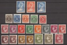 Curaçao 1936/1941 - Selection of proofs Number and Queen Wilhelmina