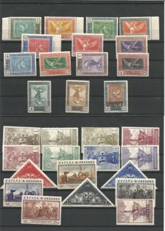 Spain 1930–1931 - Set of complete series - Edifil 517–530, 531–546, 547–558, 620–629