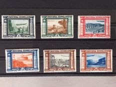 Kingdom of Italy 1934 - Airmail, Zeppelin Cruise - Sassone Nos.  45/50