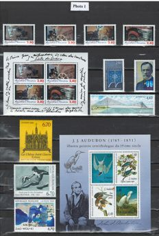 France 1995/1998 - selection of individual stamps or blocks - books and block-sheets - between Yvert 2919 and 3185