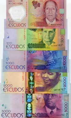 Cape Verde - Complete set of the new banknote serie 2014 - including the 200$00 Polymer;