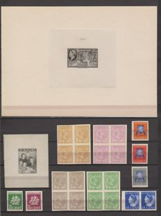 Suriname 1892/1945 - Various imperforate proofs