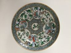 Porcelain plate - China - 19th century