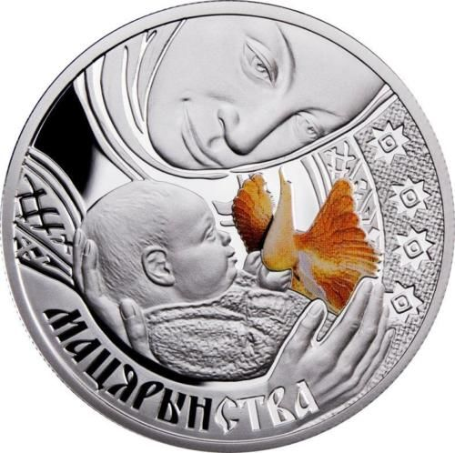 Belarus 2011 20 Rubles Slav's Traditions - Maternity 33,63g Silver