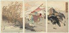 "Colour triptych depicting a scene from the First Sino-Japanese War, by Watanabe Gekko (1859-1920) - ""The great victory at Jiuliancheng"" - Japan - 1894"