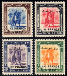 Former Italian Colonies, Libya, Independent Kingdom, 1952 - issue for Fezzan, complete series - Sassone  no.  S.4