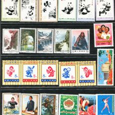 China 1972/1973 - assorted series - Michel 1121 + 1122/1125 + 1126/1131 + 1132/1134 + 1135/1139 + 1140/1143 + 1148
