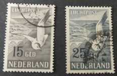 The Netherlands 1945/1969 - Collection with Postage due, Airmail and Service in Davo LX II album with storage box.