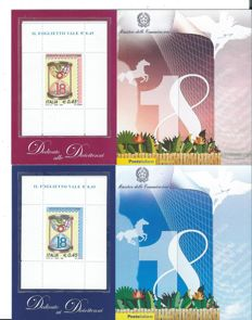 "Italy, Republic, 2006 – ""Diciottenni"" (""Eighteen-year-olds"") sheets, pink and blue – Sass. No.  43/44 (sheets)."